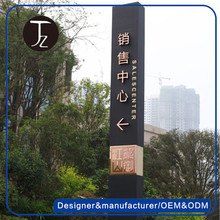 Customized building stainless steel big sign board