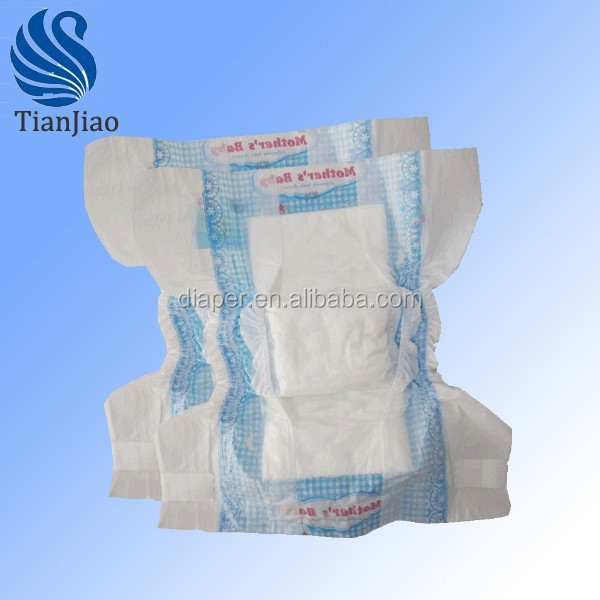 adult baby style diapers in bales,high quality adult baby style diapers,surper care adult baby style diapers