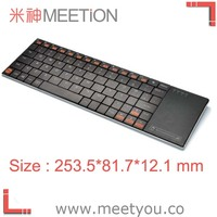 rii mini wireless keyboard 2.4g with touchpad