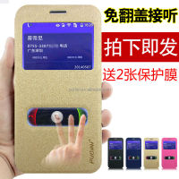 2014 pudini New design Golssand series flip leather mobile phone covers suitable for Coolpad 8705
