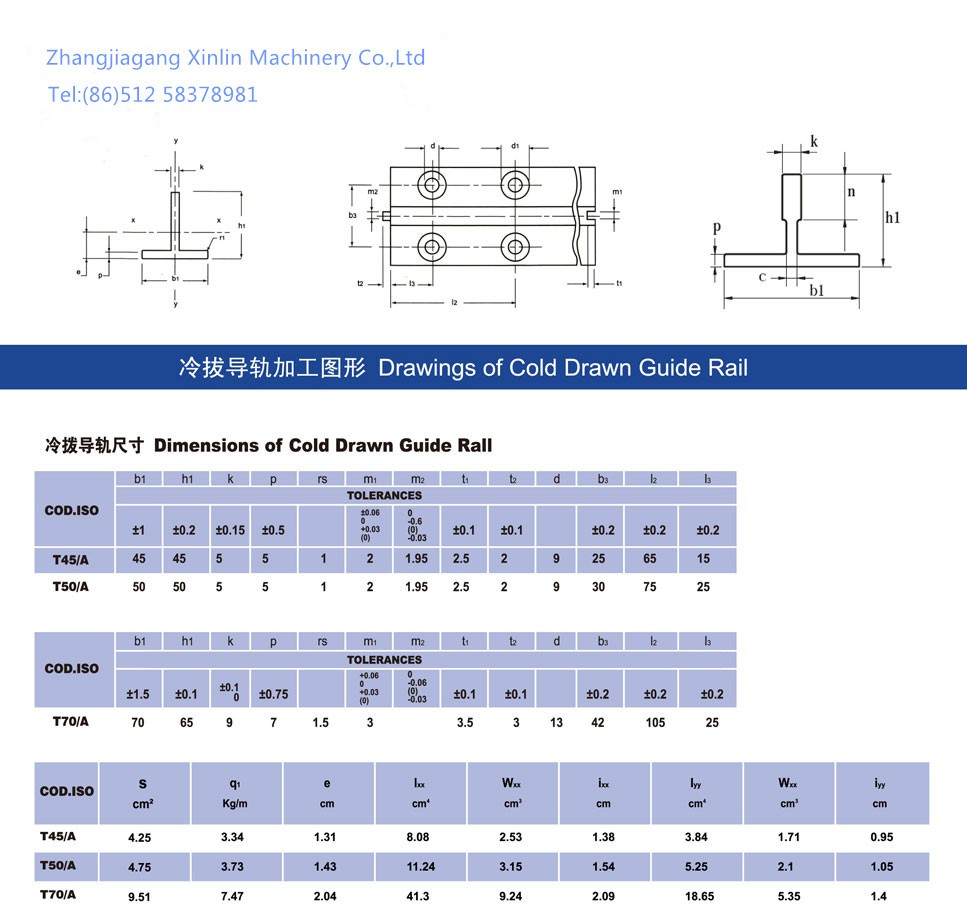 Cold drawn elevator guide rail T45/A T50/A T70/A