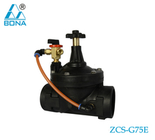 "1.5"" or 1 1/2"" Combined 3 Position Brass Shunt Valve Agriculture Irrigation Pressure Reducing Nylon Valve"