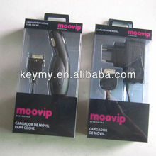 Car charger blister packaging,PET blister pacgaging for charger