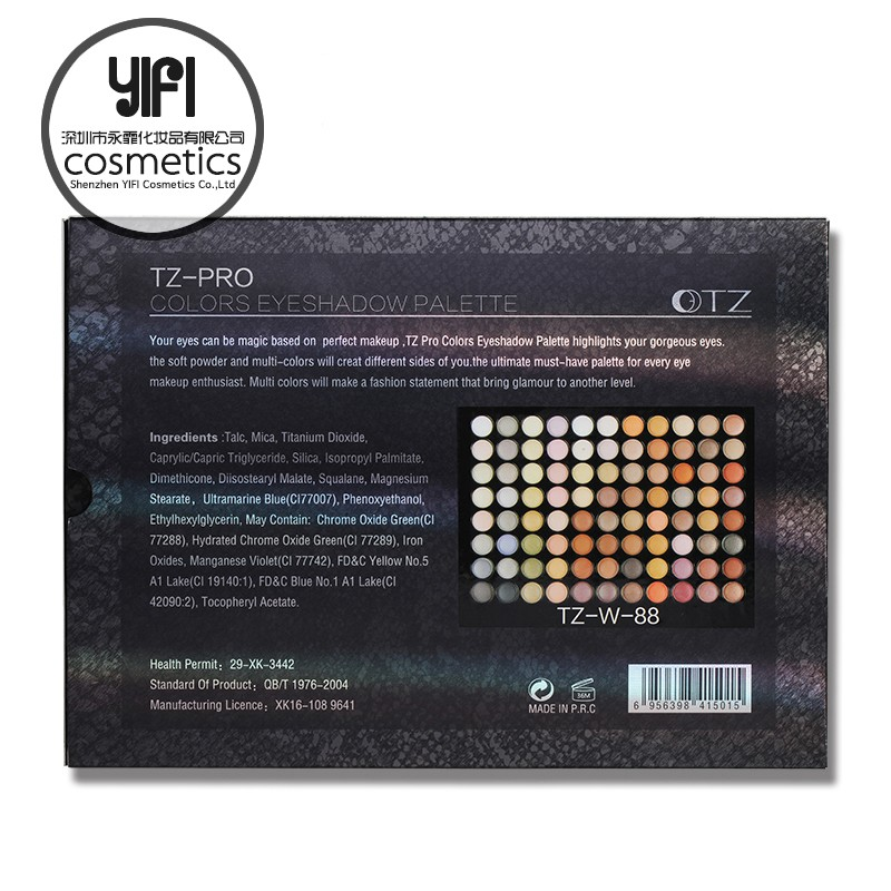 TZ Clear top palette 88 earth tone eyeshadow container