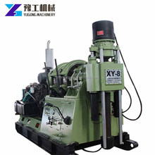YG 2017 hot sale second hand drill rigs on promotion