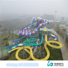 High quality big fiberglass water park slides for sale
