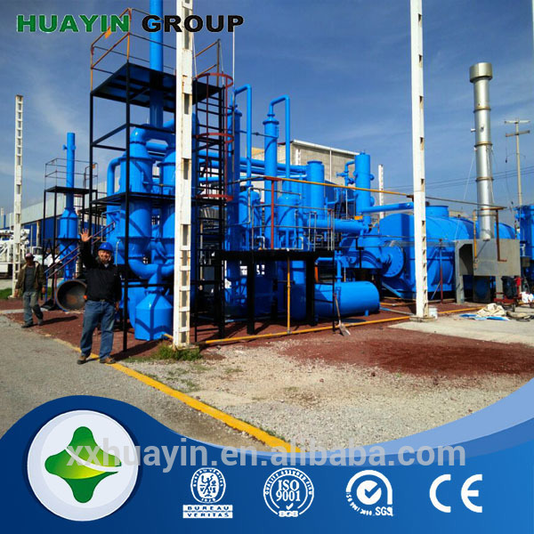National free-inspection product waste tire to oil generator