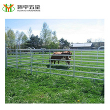 Factory direct galvanized cheap cattle yards panels for sale