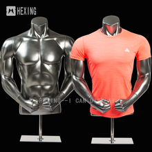 Upper Body Muscle Male Torso Mannequin