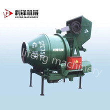 Competitive price concrete pan mixer with china best motor