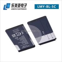 High quality 1020mah capacity mobile phone battery for Nokia bl-5c Battery