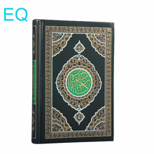 Factory price digital quran read pen including quran book,quran pen,earphone