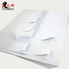 laser shipping labels glossy/matte 70mm x 37.1mm of 50sheets each pack 24 lables one sheet