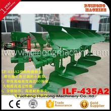 lower price four share hydraulic turning plow for agriculture