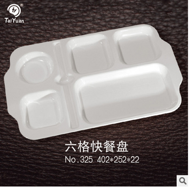 New design student plate melamine fast food tray