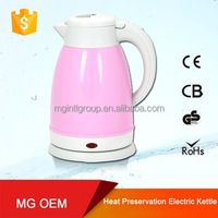 110V Strix controller cordless electric water kettle