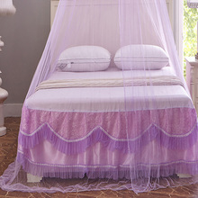 Low MOQ hanging round kids bed mosquito nets,cheap mosquito nets,types of mosquito nets