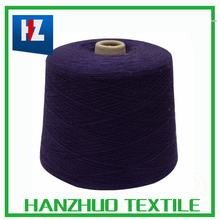 supplier 60 bamboo 20 cotton 10 wool 10 spun silk yarn for sales