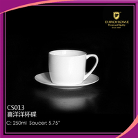 chinese porcelain 250ml dinnerware wholesale espresso cup with saucer