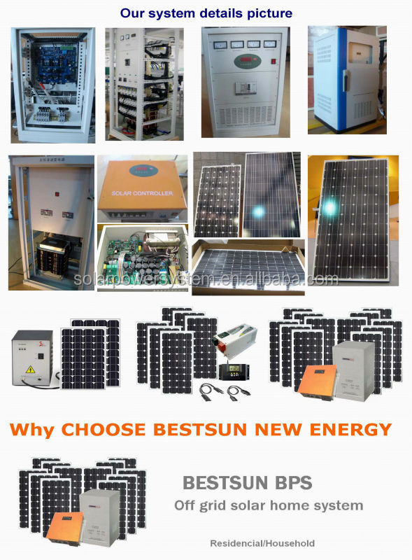 BESTSUN 4000W Series 12/24v dc 220v/230v ac inverter solar system for home