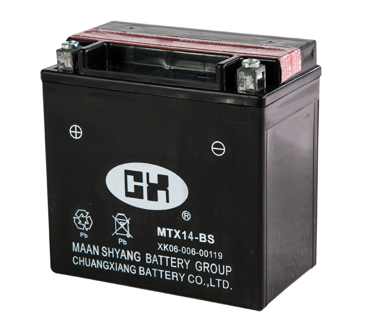 Dry Charged 12V 14Ah YTX14-BS Motorcycle Battery With Acid Pack