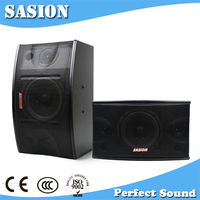 SASION extreme power amplifier 1000w
