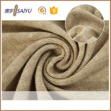 cheap price 2016 new design bonded acrylic spandex blend fabric for garment