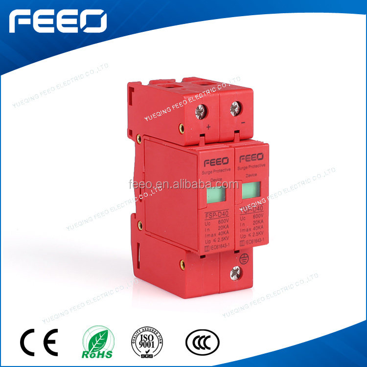 Lightning prevention Hot sale 2p 600v Surge Protector