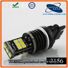 White red yellow SMD+2835 270 degree car turning bulb 3156 11w turn light Back-Up Light