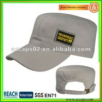 Military dress hat MC-0059