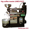 hot selling 1kg automatic high capacity small gas/electric good price industral coffee roasting machines