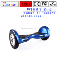10 inches electric balance car