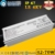 Meanwell power supply led street light fixture 40W 45 50 55 60 65 W 70watt led street retrofit kits ip65