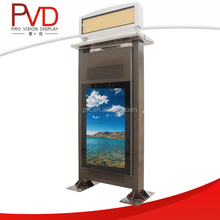 65'' sunlight readable screens All Weather IP65 Outdoor outdoor lcd kiosk display