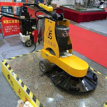C8 Basement Epoxy Removal and Garage Planetary Polishing Machine