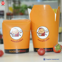 Disposable high quality round food box set