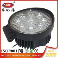 2016 new product car accessory 9 led 27w light smart spare parts auto fog light