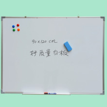 flexible magnetic white board