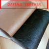 flame retardant stock lot pu pvc leather for car seat