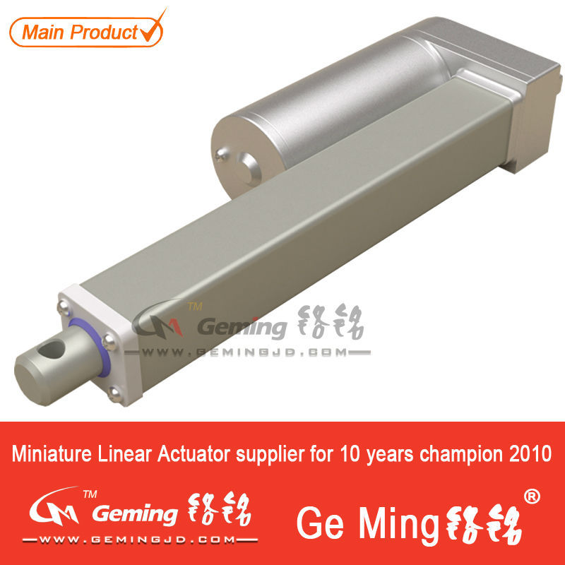 HTA2500 mini linear actuator motor /45 w - 250 w dc motor for shredders, fruit juice machine, mixer