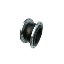 High Flexibility Rubber Expansion Joint with Flange