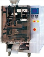Blend with Ice Packaging Machine