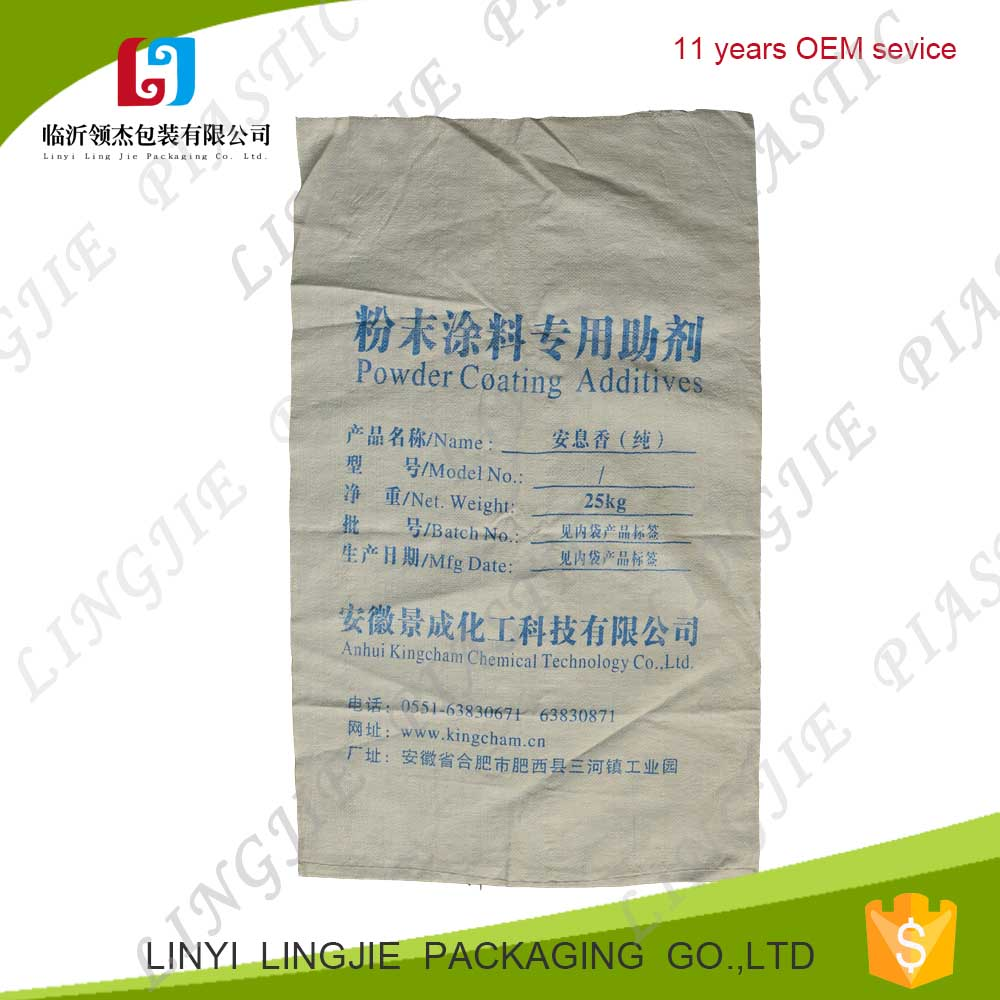 china new cheap price pp polypropylene woven sack,bag for fertilizer,chemical material,industrial used,cement,sand 25kg,50kg