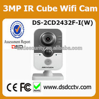 wireless outdoor security 3mp hikvision ir cube camera DS-2CD2432F-IW