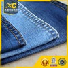 /product-detail/good-different-kinds-of-cotton-denim-shirt-fabric-60192224812.html