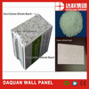 WUHAN DAQUAN CE& ISO9001 EPS cement sandwich partition wall panel/ folding partition wall/ eps concrete wall panel