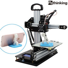 best 3d printer printing machine 1.75mm PLA Rubber DIY Kits for kids