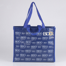 Custom logo design wholesale shopping tote bag/china pp woven bag