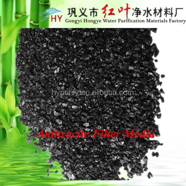Hongye manufacturer supply water purification filter media anthracite coal specifications