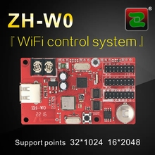 ZH-W0 Zhonghang single color WiFi outdoor p10 digital remote led sign control board card